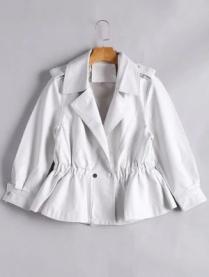 Confira 6 razões para investir em uma jaqueta - pitacos e achados - jaqueta branca